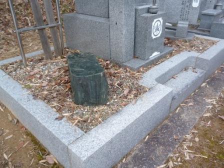 http://www.morita-stone.co.jp/weblog/img/P1320013.JPG