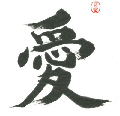 嶋田5.jpg