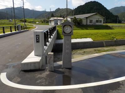 8.14 2 道しるべ・時計台.JPG