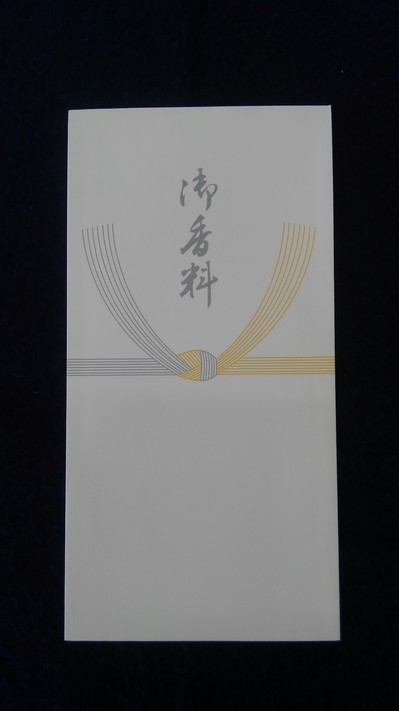 KIMG0268.JPG