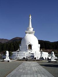 200px-Stupa_in_Gotemba.jpg
