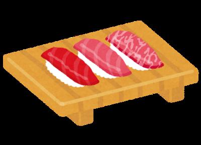 sushi_maguro_dukushi.png