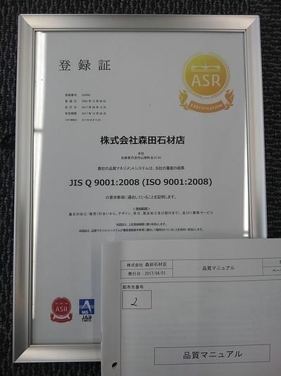 KIMG0751.JPG