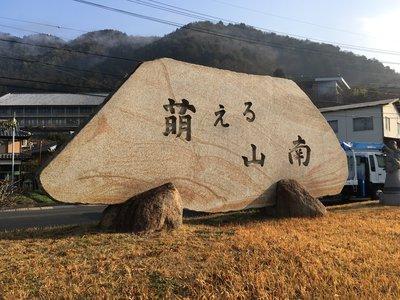 犬島記念碑.jpg