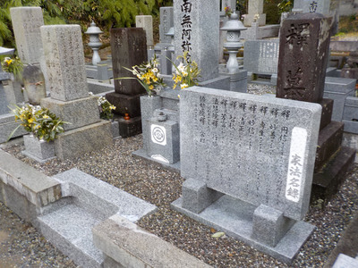 201801作業後03.JPG