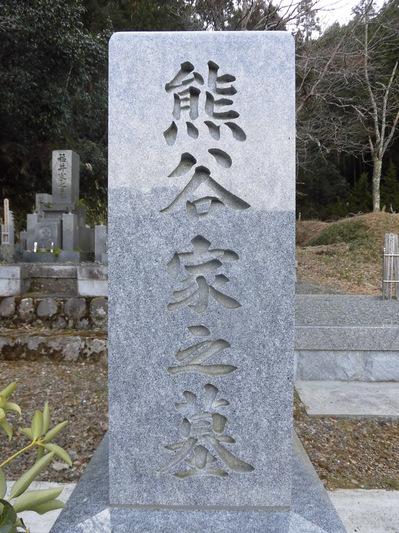 岡田1.JPG