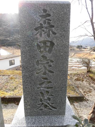 岡田2.JPG