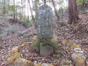 墓4.JPG