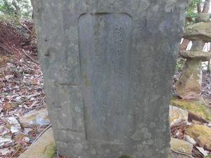 墓5.JPG