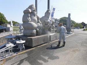 洗浄3.JPG