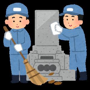 20180603お墓そうじ.png