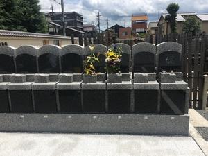 永代供養墓.JPG