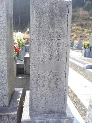 20180706コンクリートのお墓 3.jpg