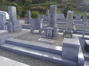 20180706コンクリートのお墓 7.jpg