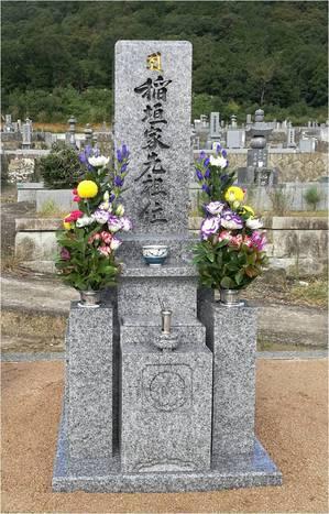 墓石全体.jpg