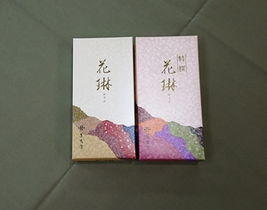 20181104_zoutou01.JPG