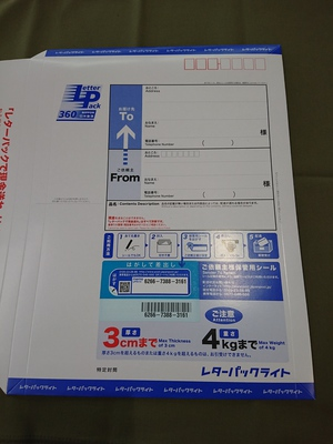 20181104_zoutou06.JPG