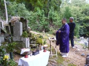 20181113土葬墓の整理と防草対策 (4).JPG