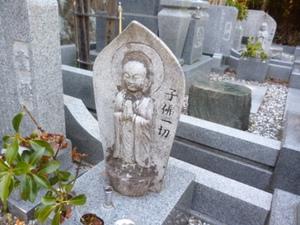 20181113土葬墓の整理と防草対策 (9).JPG