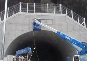 トンネル工事①.jpg