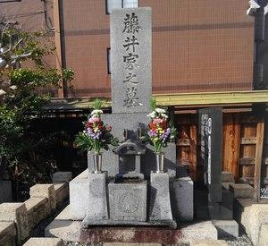 名古屋のお墓.jpg