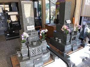 最近の名古屋型のお墓.jpg