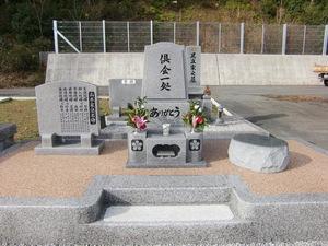 20190114創作墓石 3.JPG