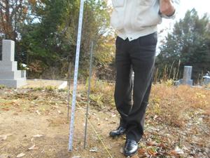 測量4.JPG