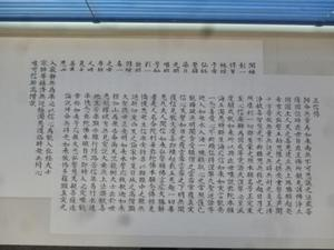 20190516写経 (6).JPG