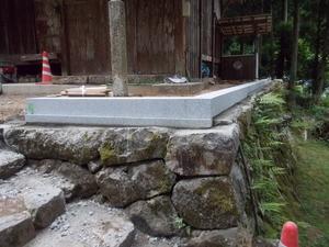 20190530日間神社(完成)2.JPG