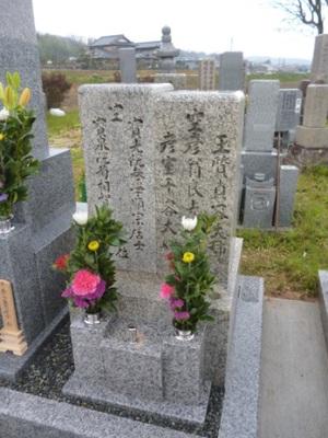 20190602ご先祖様のお墓整理 (3).JPG