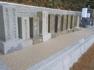 20190703擁壁(墓石)11.JPG