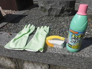 拝石掃除1.JPG