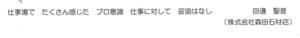 20191108田邊短歌.jpg