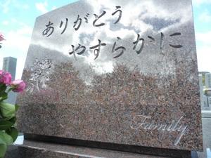 20191119バラ彫刻 (5).JPG