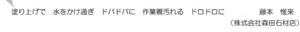 2191108藤本短歌.jpg