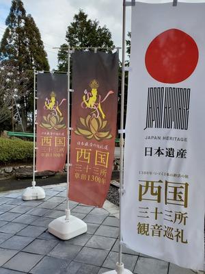 20200107_kiyomizu06.jpg