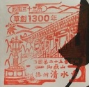20200107_kiyomizu07.jpg
