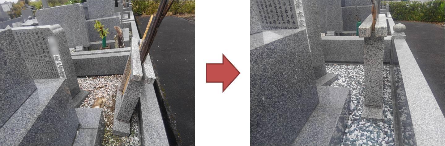 https://www.morita-stone.co.jp/weblog/img/%E5%9B%B31-3.jpg