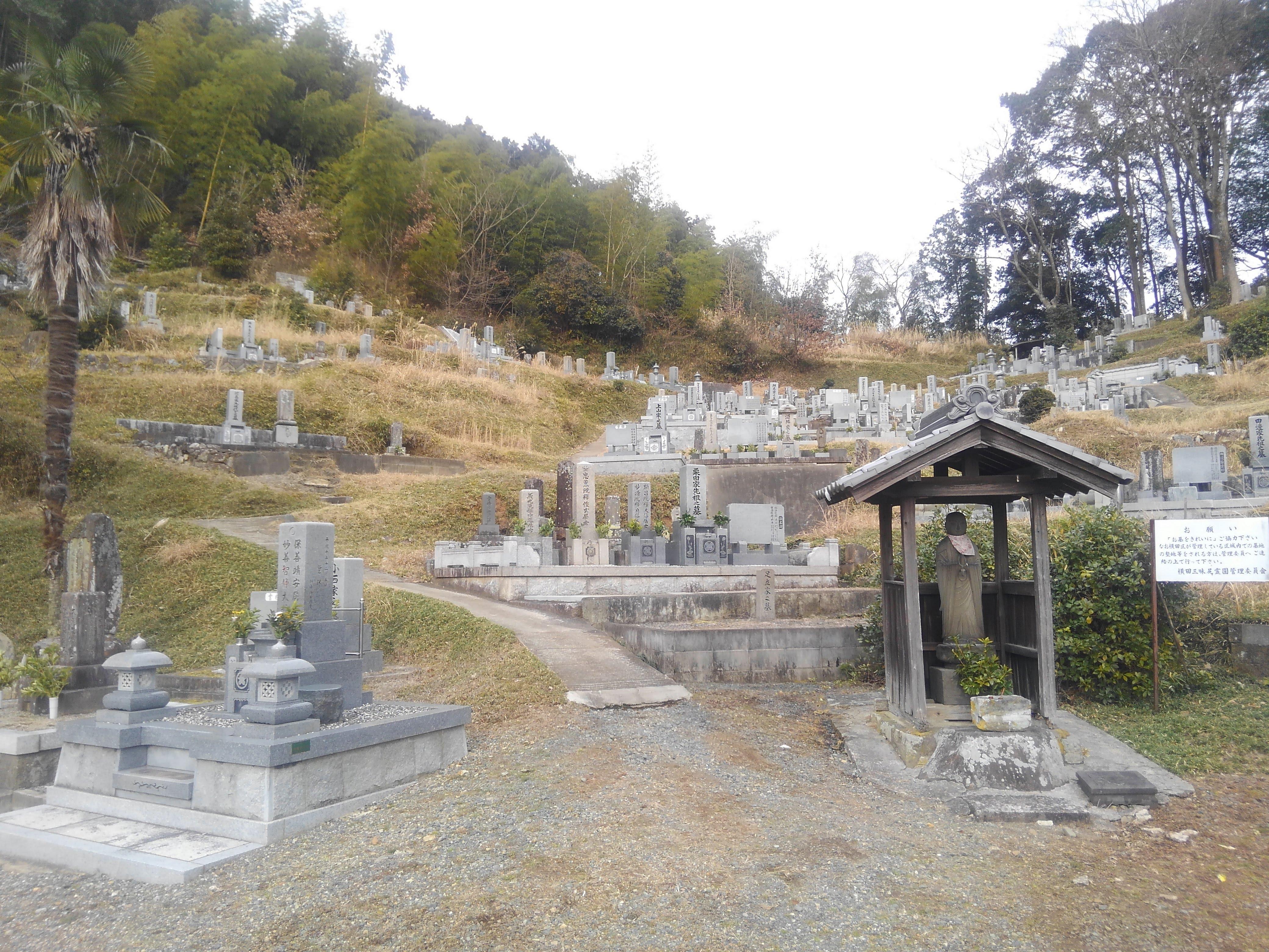 https://www.morita-stone.co.jp/weblog/img/2.29%200.jpg