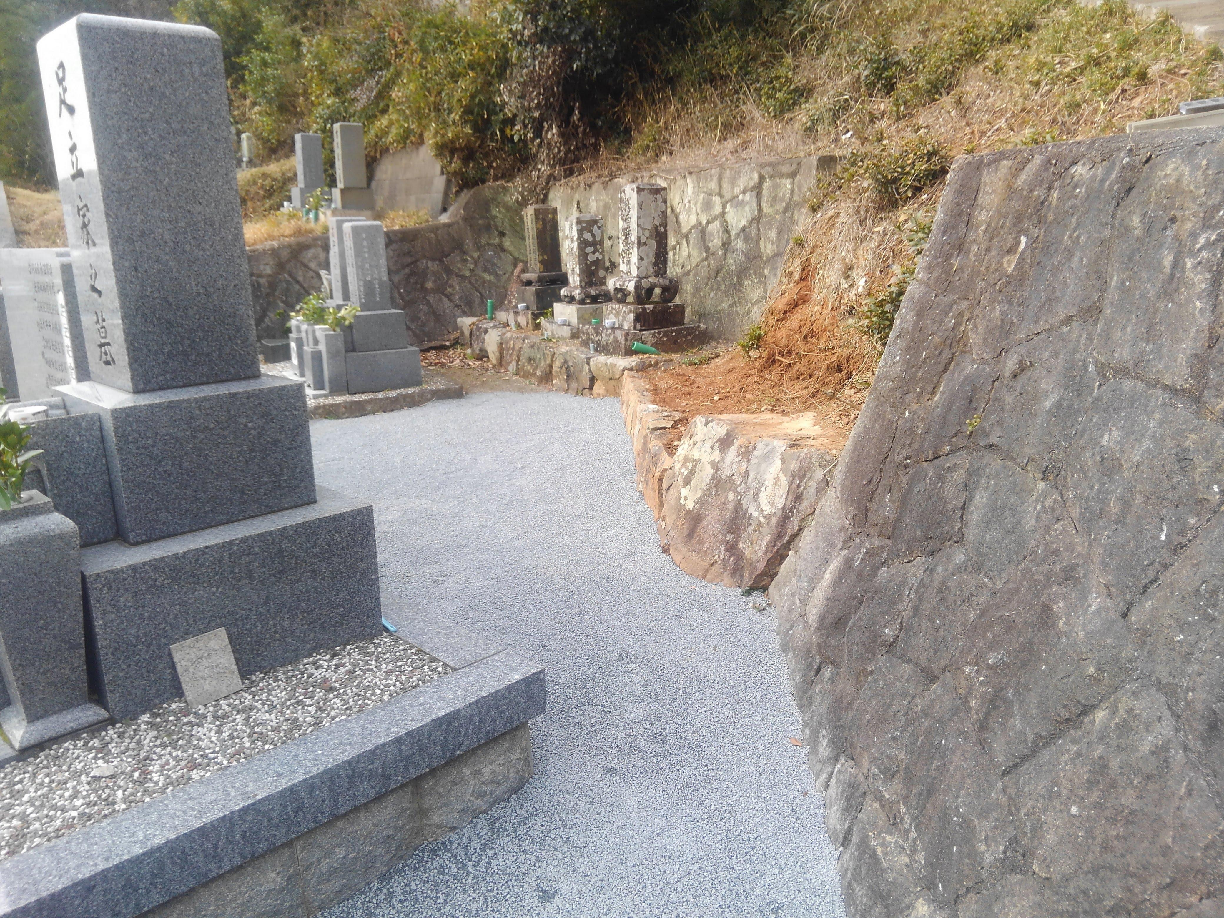 https://www.morita-stone.co.jp/weblog/img/2.29%204.jpg