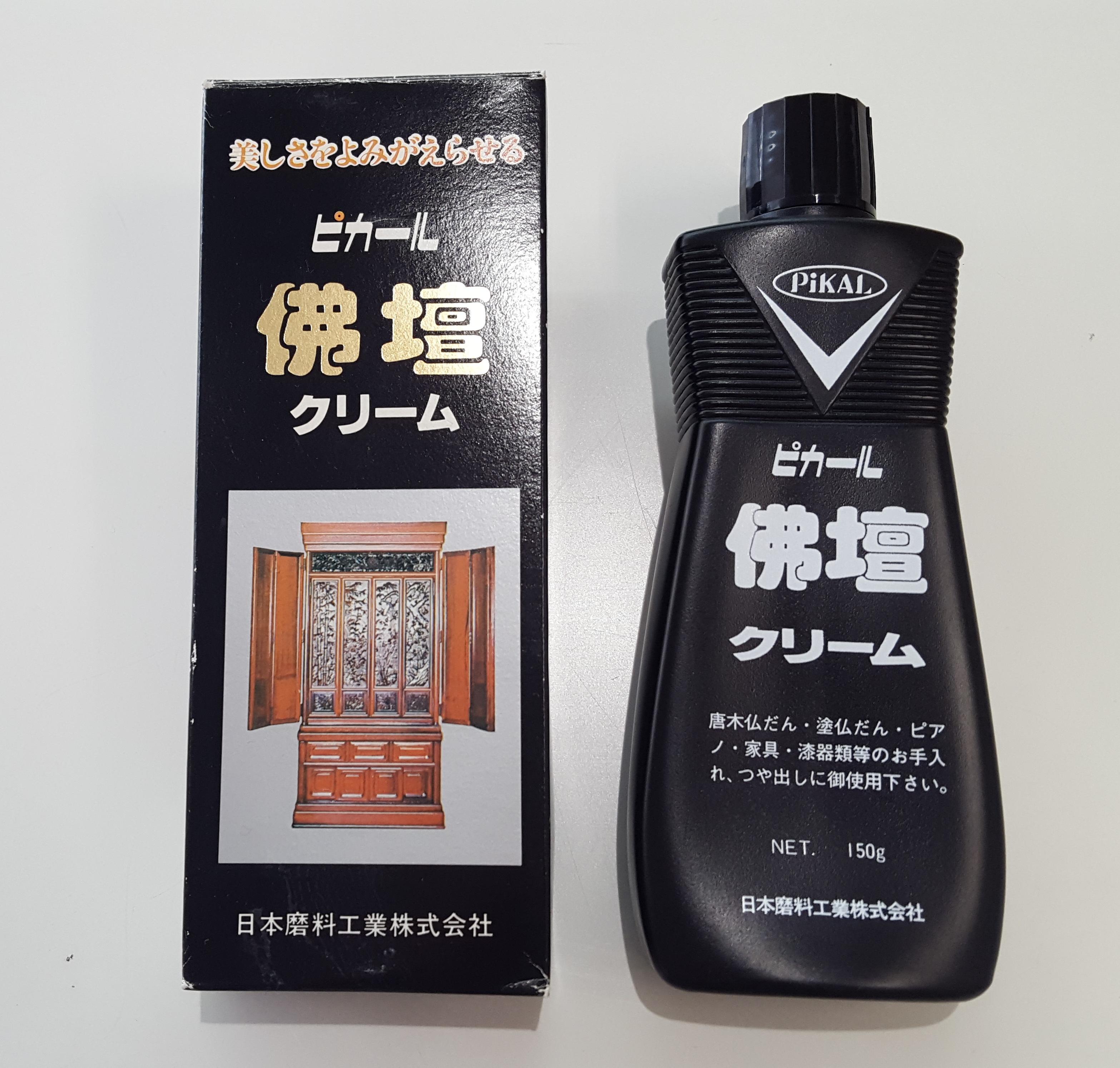 https://www.morita-stone.co.jp/weblog/img/20170906_100251.jpg