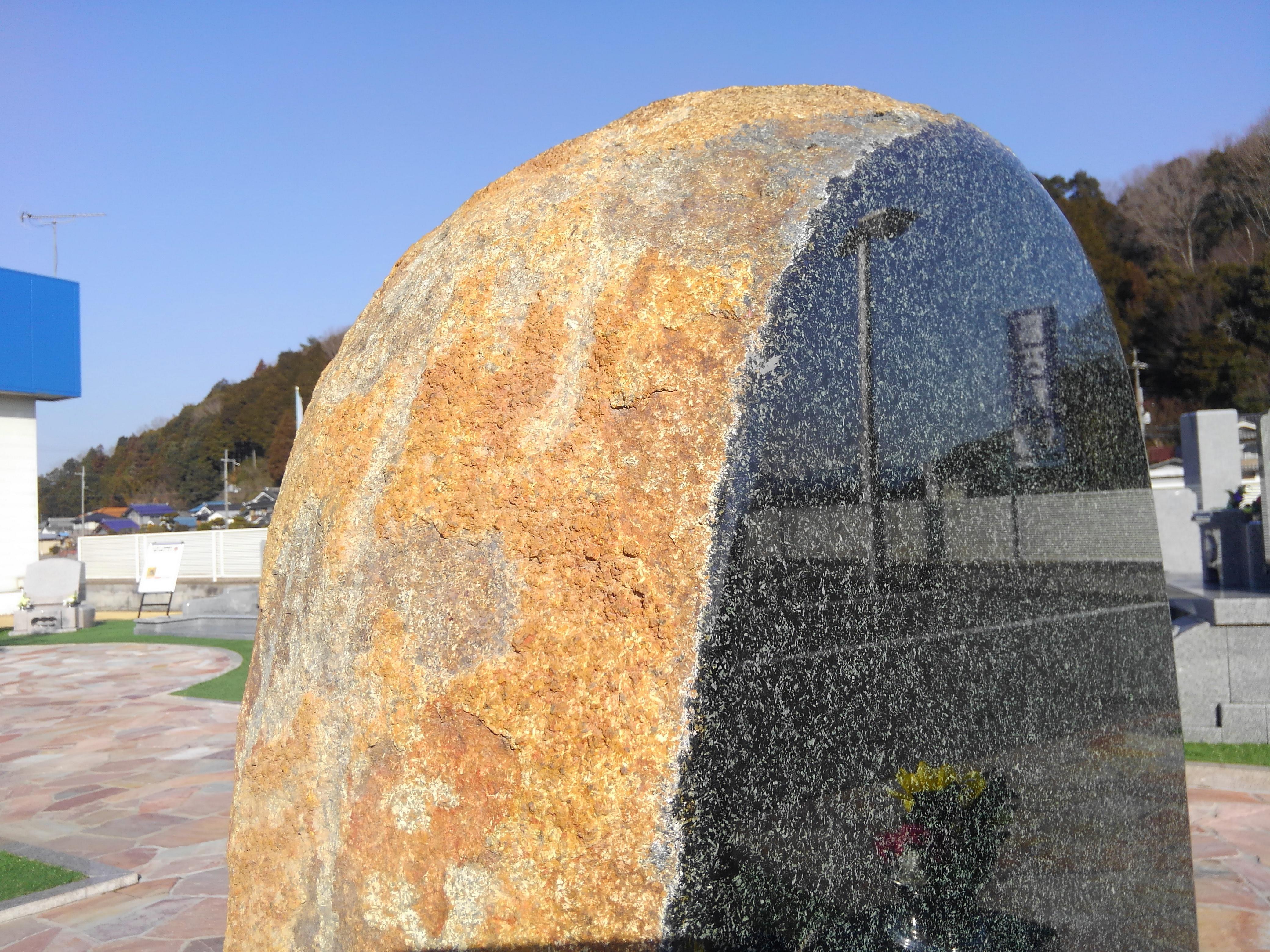 https://www.morita-stone.co.jp/weblog/img/20180209-02.JPG