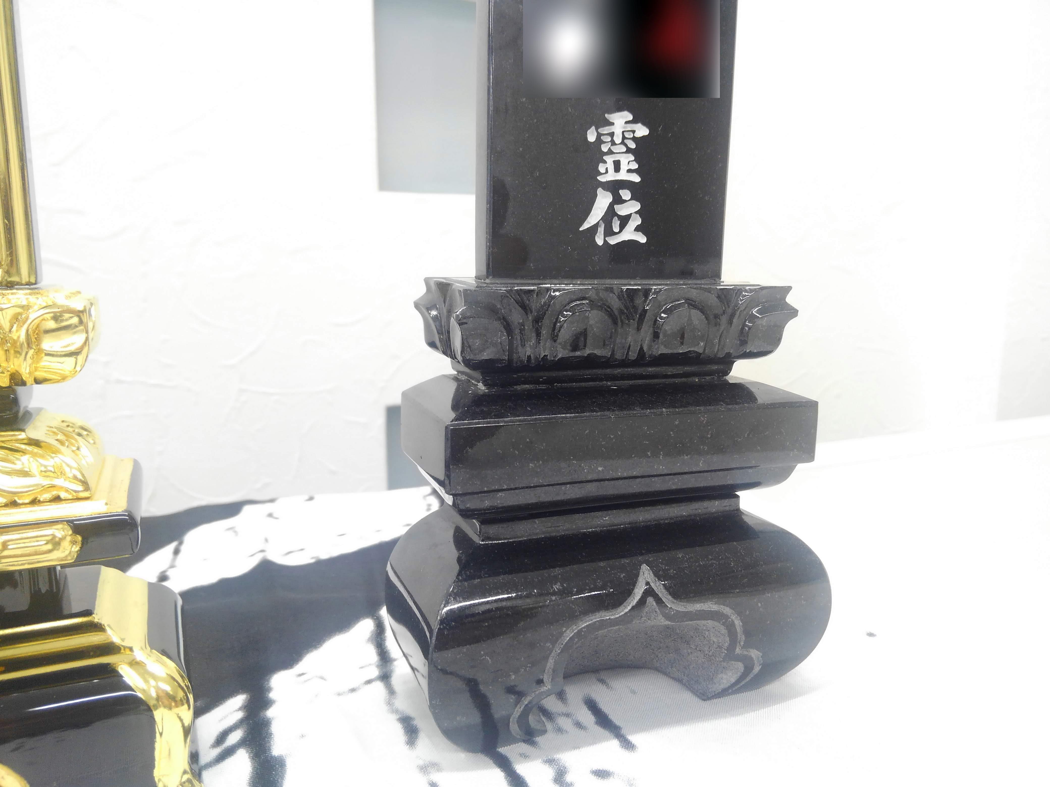 https://www.morita-stone.co.jp/weblog/img/20181010%E7%9F%B3%E3%81%AE%E4%BD%8D%E7%89%8C1.jpg