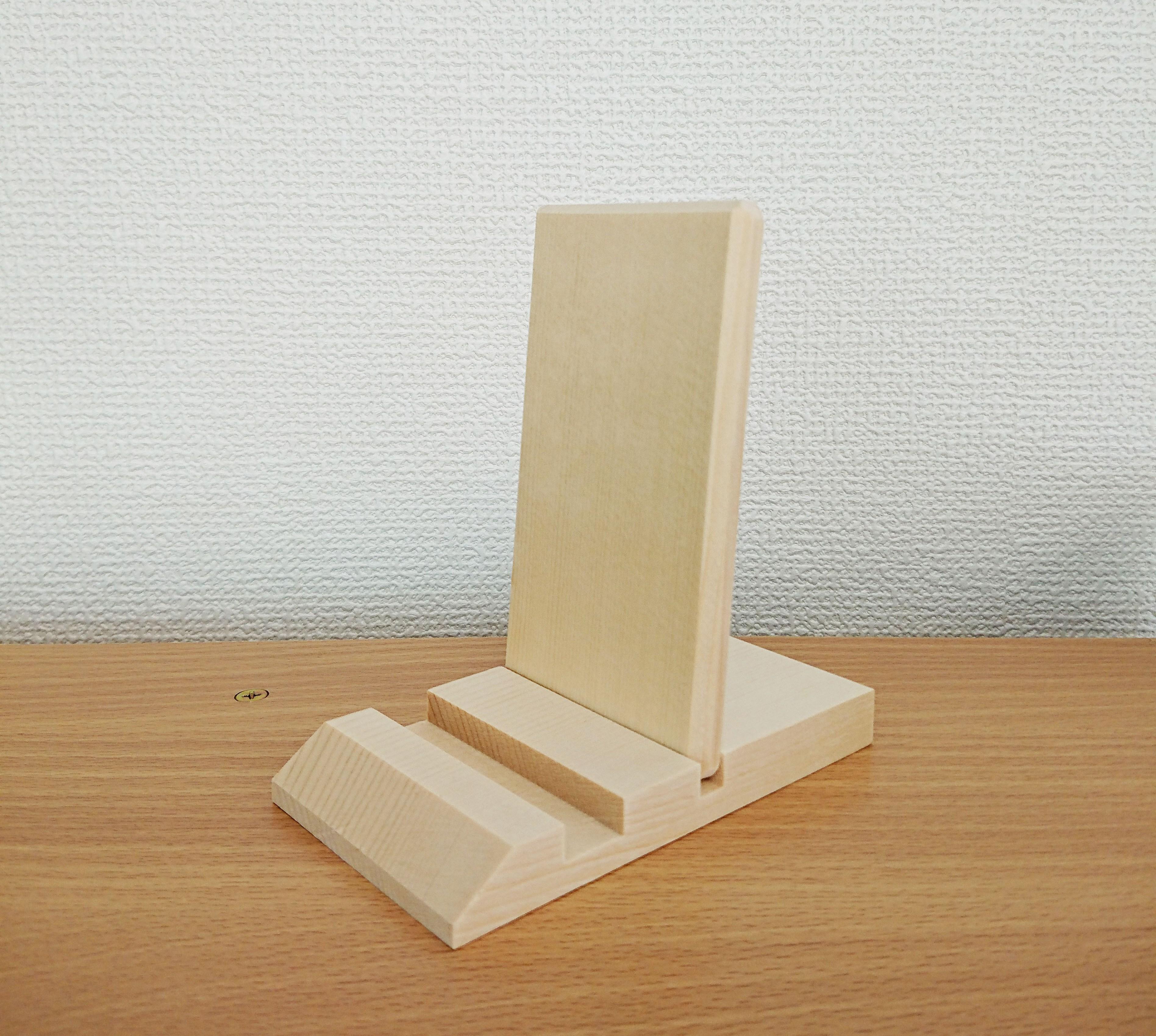 https://www.morita-stone.co.jp/weblog/img/20190110_ofudatate01.JPG