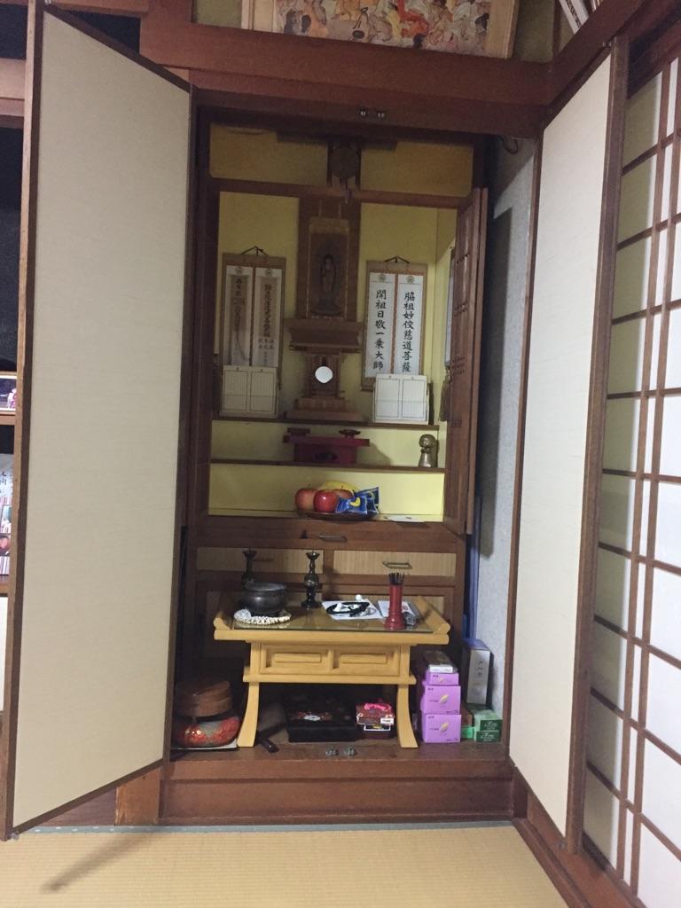 https://www.morita-stone.co.jp/weblog/img/IMG_0723.jpg
