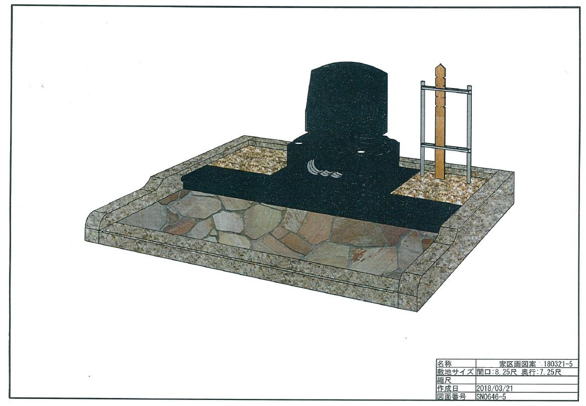 https://www.morita-stone.co.jp/weblog/img/Image%20Painting.jpg