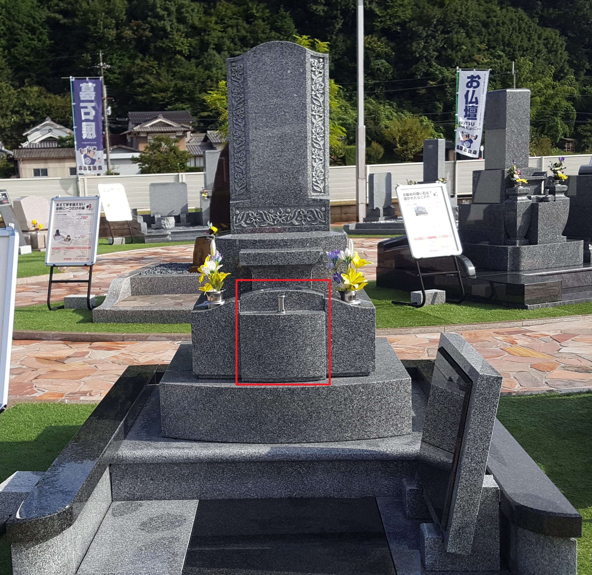 https://www.morita-stone.co.jp/weblog/img/Orion.jpg