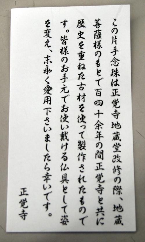 https://www.morita-stone.co.jp/weblog/img/P1018297.JPG