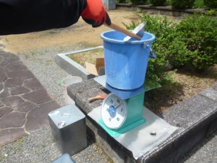 https://www.morita-stone.co.jp/weblog/img/P1410734.JPG